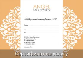 Online-курсы для программистов — Учёба.ру